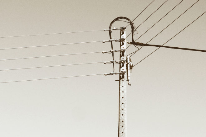 Defeat NIMBYs With pCell's Wireless Antenna Disguised as a Wire