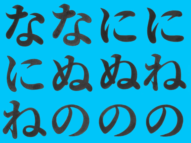 Google's New Font Honors Ancient Type Traditions